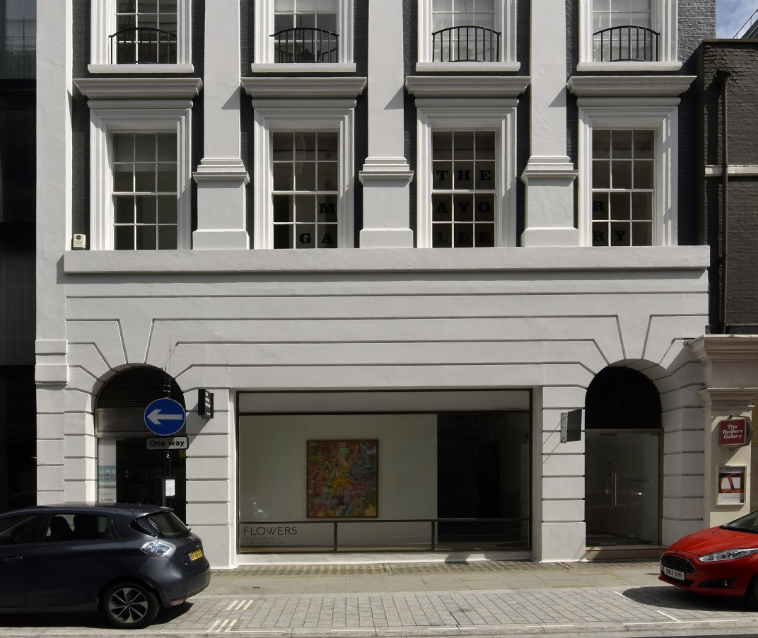 Images for Cork Street, Mayfair, W1S 3LZ EAID:3928049530 BID:2
